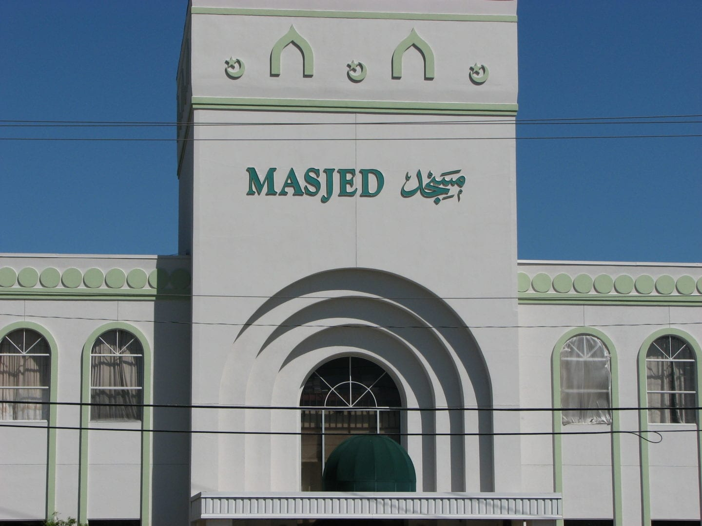 Masjed | Stucco Repair serving Houston-Metro Area